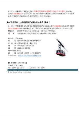 055CBD61-F636-4B9C-BC14-DBFEBF59435D.jpeg