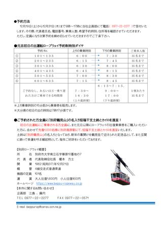 4744A2B6-6FAB-47E0-B26D-23A653F5EA13.jpeg