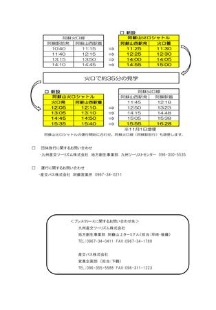 7292DFD6-1823-41B7-A0ED-009A19420793.jpeg