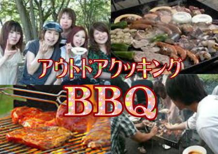BBQ.JPG