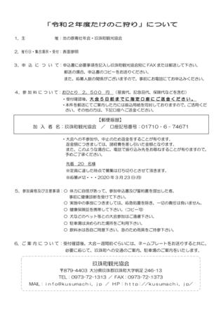 DA81FDFC-34BE-469A-8CA1-7FB7DDF1F561.jpeg