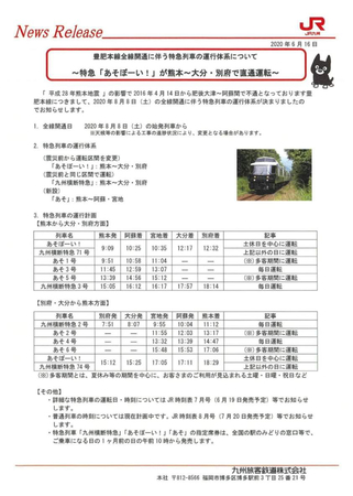 DB83182C-1C70-4F3B-BA80-131BEF467DAC.jpeg