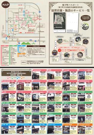 E122374D-1969-4DE8-A493-5E5389A7440A.jpeg